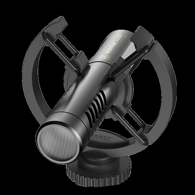 Vysoce citlivý mikrofon